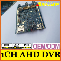 Asmile Real time 1CH Mini AHD XBOX DVR PCB Board up to